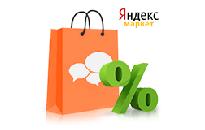 """Оставь отзыв о нас на """"Яндекс.Маркет"""" и получи скидку!"""