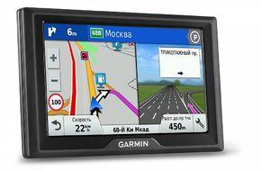 Навигатор Garmin Drive 50LM Europe (010-01532-12)