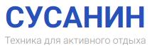 (c) Ivan-susanin.ru
