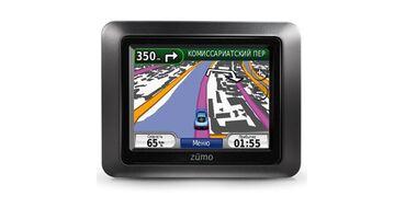Навигатор Garmin Zumo 220 Европа (010-00876-01)