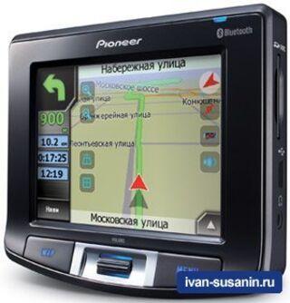 Автомобильный GPS навигатор Pioneer AVIC-S2
