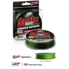 Леска плетеная Sufix 832 Braid зеленая 135м*0,15мм #2