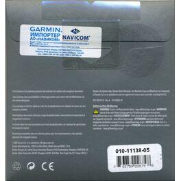 Карта памяти GARMIN ATL Large G3 VISION microSD (010-11138-05) #1