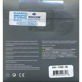 Карта памяти Garmin microSD ATL Reg G3 microSD (010-11332-05) #1