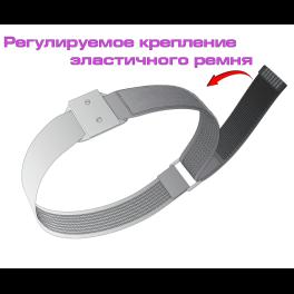 Магнитный фиксатор Практик (N_mag_fix) #2