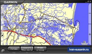 Обновление автомобильных GPS карт Дороги России до версии 5.13