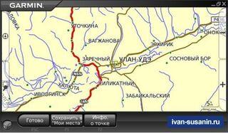 Обновление автомобильных GPS карт Дороги России 5.12