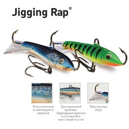 Балансир Rapala Jigging RAP  5см,  9гр. (W05-CW) #1