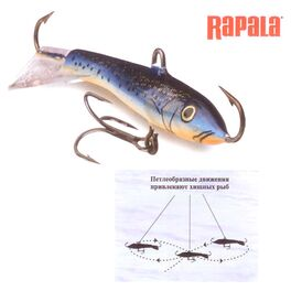 Балансир Rapala Jigging RAP  2см,  4гр. (W02-BYR) #2